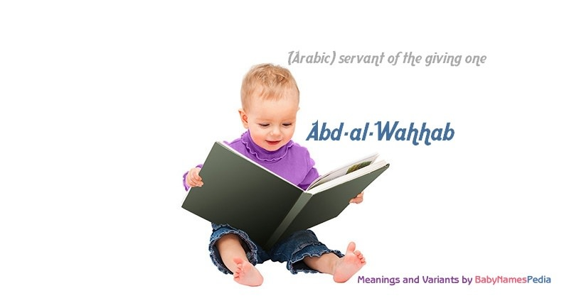 Meaning of the name Abd-al-Wahhab