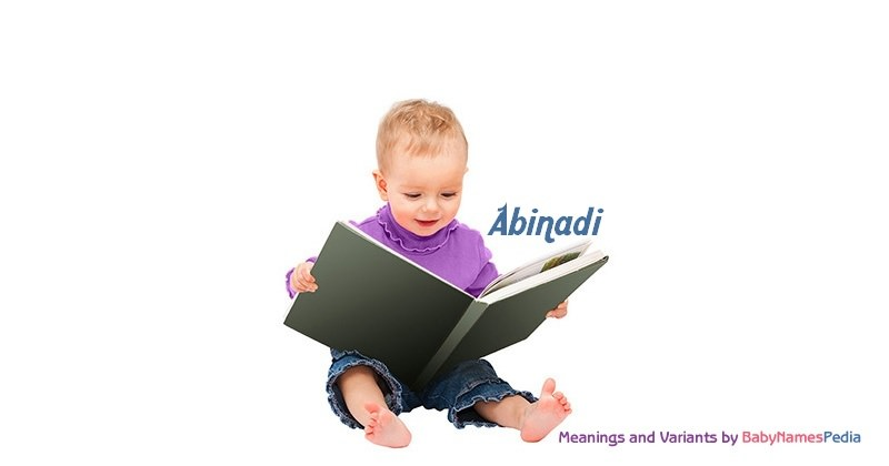 Meaning of the name Abinadi
