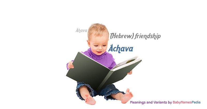 Meaning of the name Achava