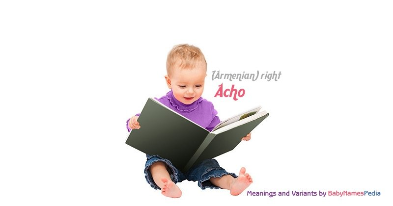 Meaning of the name Acho
