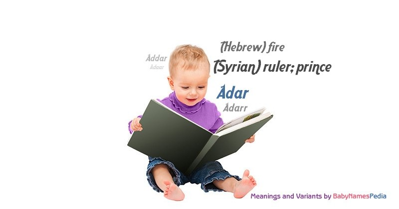 Meaning of the name Adar