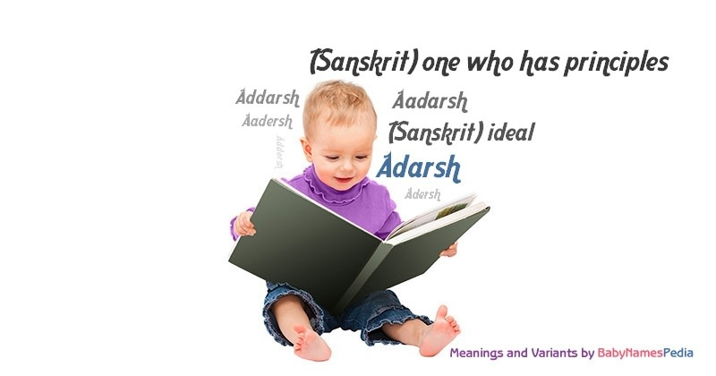 Meaning of the name Adarsh