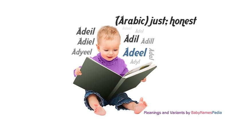 Meaning of the name Adeel