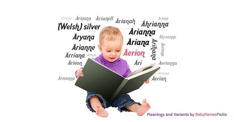 Meaning of the name Aerion