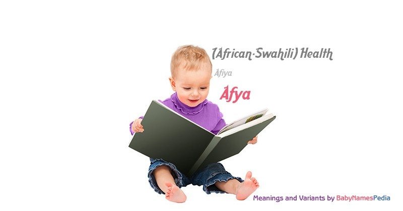 Meaning of the name Afya