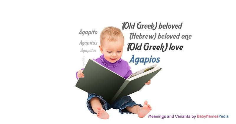 Meaning of the name Agapios
