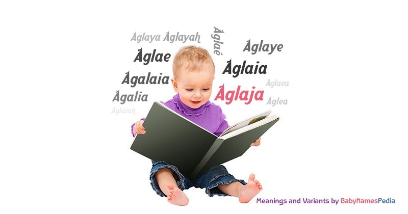 Meaning of the name Aglaja