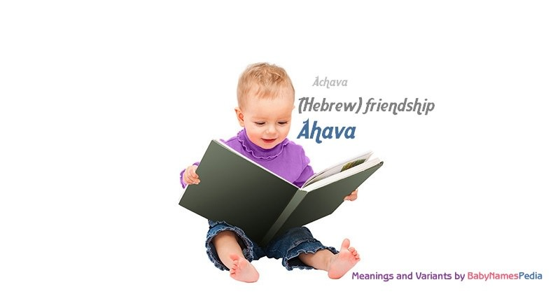 Meaning of the name Ahava