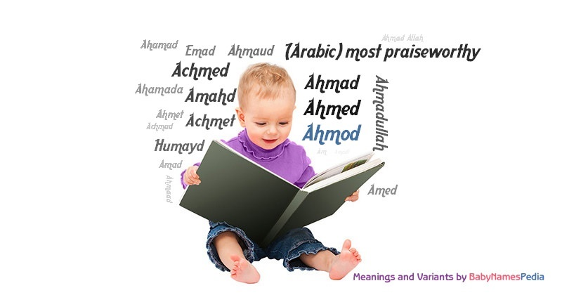 Meaning of the name Ahmod