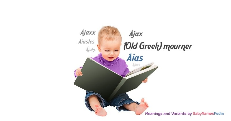 Meaning of the name Aias