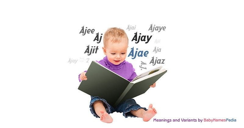 Meaning of the name Ajae