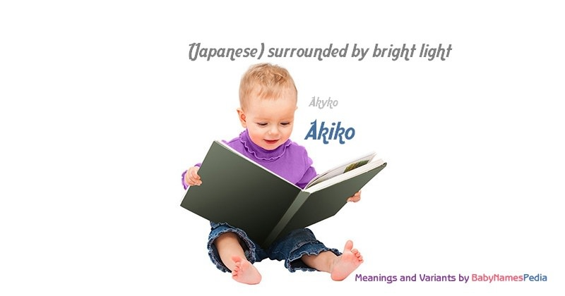 Meaning of the name Akiko