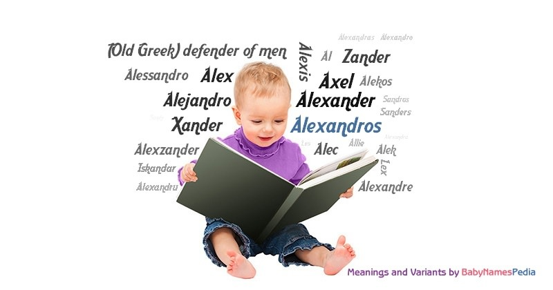 Meaning of the name Alexandros