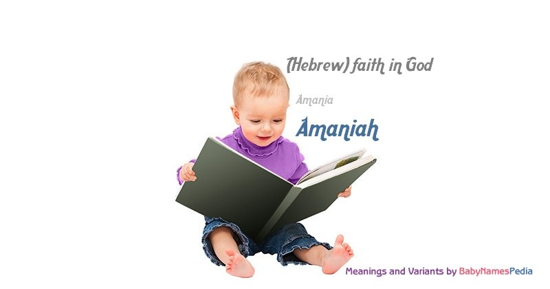Meaning of the name Amaniah