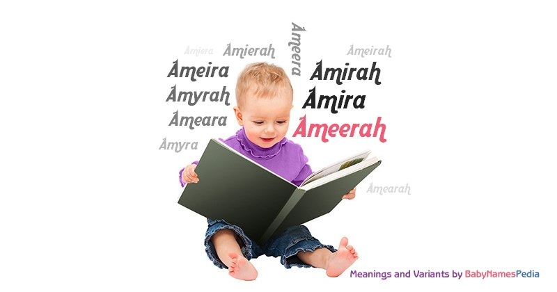 Meaning of the name Ameerah
