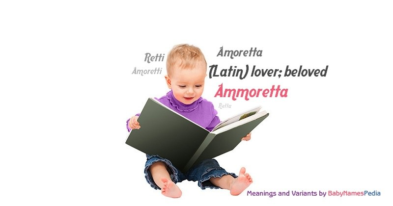 Meaning of the name Ammoretta