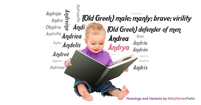 Meaning of the name Andrya