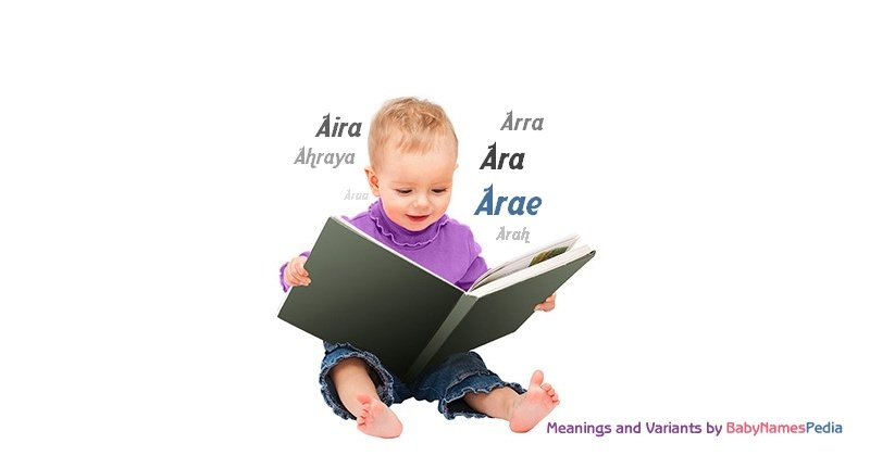 Meaning of the name Arae