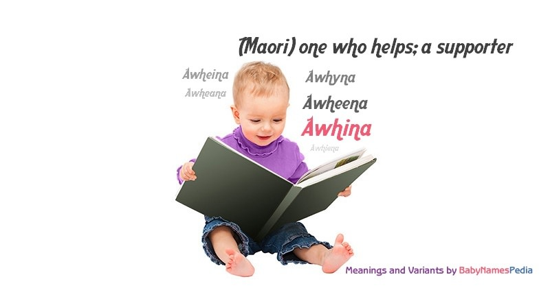 Meaning of the name Awhina