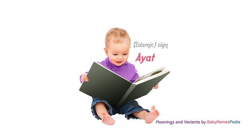 Meaning of the name Ayat