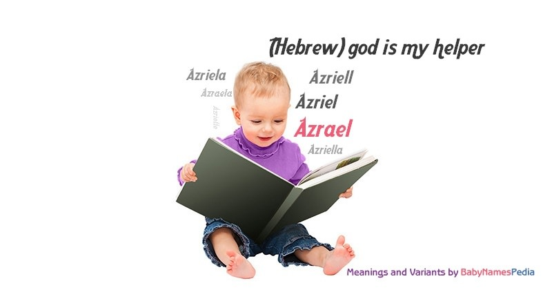 Meaning of the name Azrael