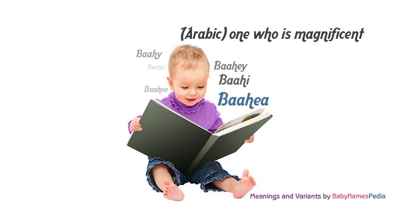 Meaning of the name Baahea