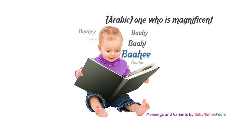 Meaning of the name Baahee