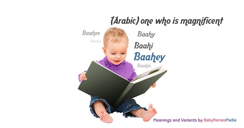 Meaning of the name Baahey