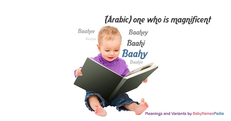 Meaning of the name Baahy