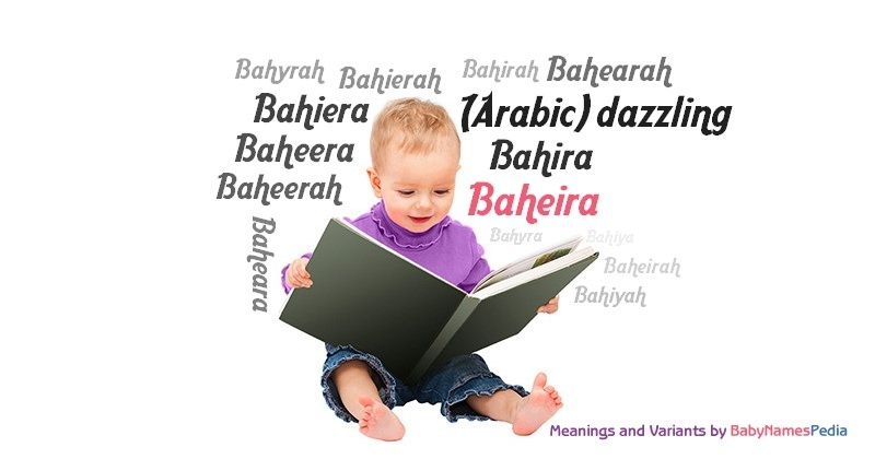 Meaning of the name Baheira
