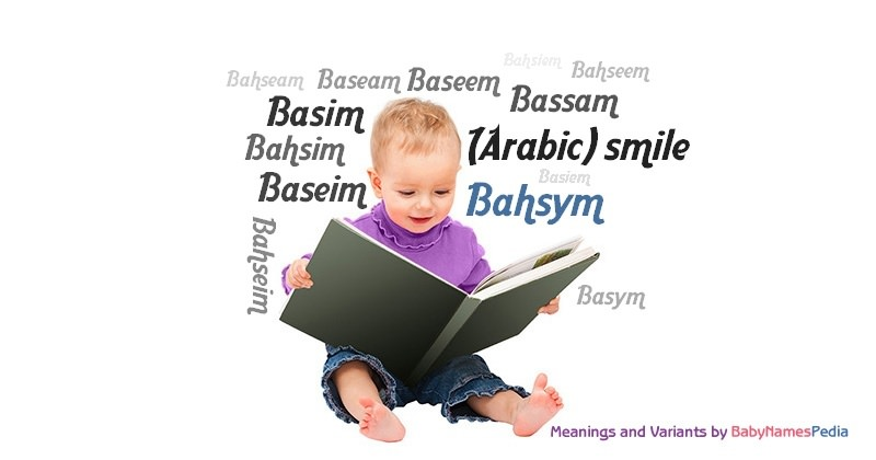 Meaning of the name Bahsym