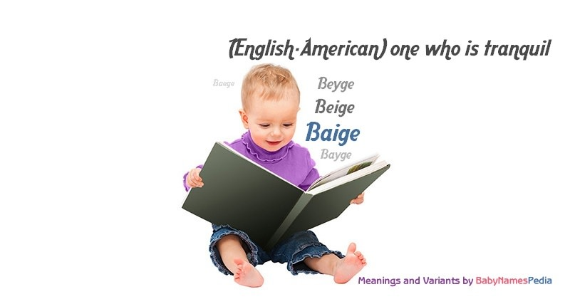 Meaning of the name Baige