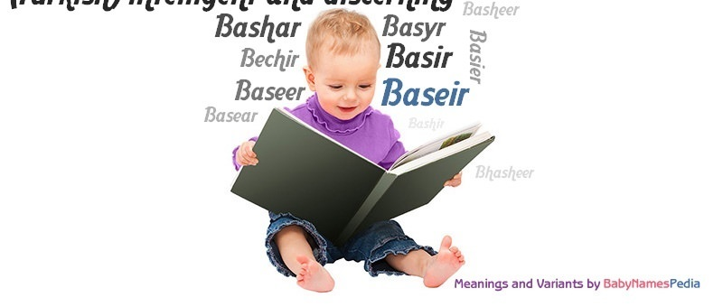 Meaning of the name Baseir