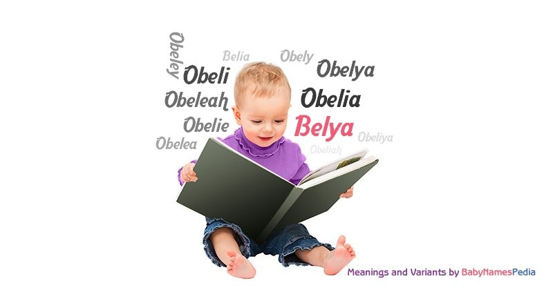 Meaning of the name Belya