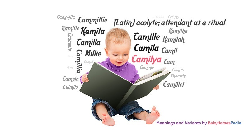 Meaning of the name Camilya