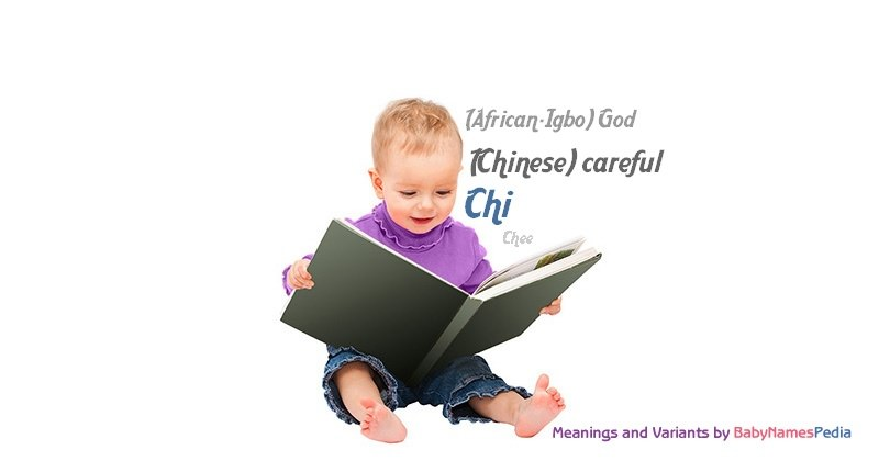 Meaning of the name Chi