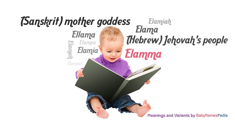 Meaning of the name Elamma