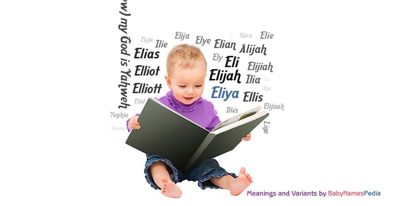 Meaning of the name Eliya