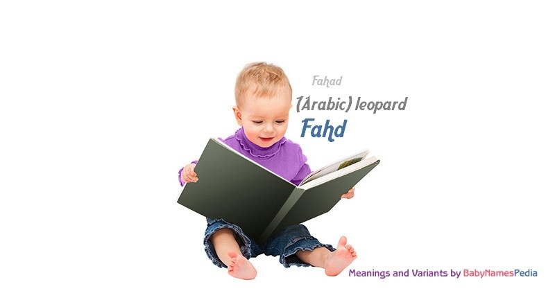 Meaning of the name Fahd