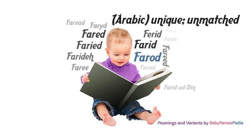 Meaning of the name Farod