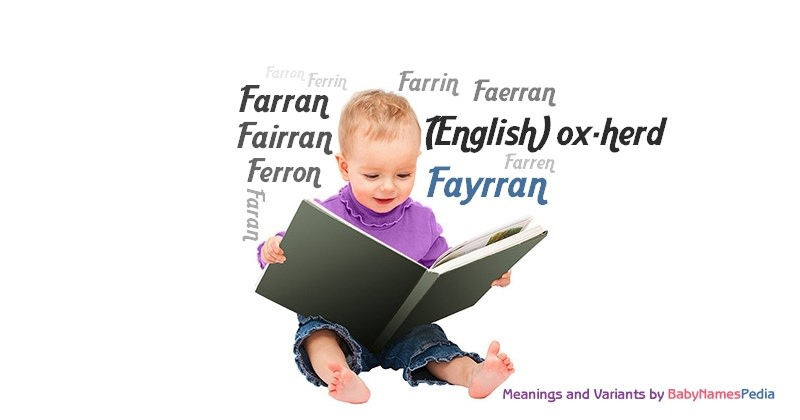 Meaning of the name Fayrran