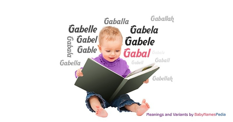 Meaning of the name Gabal