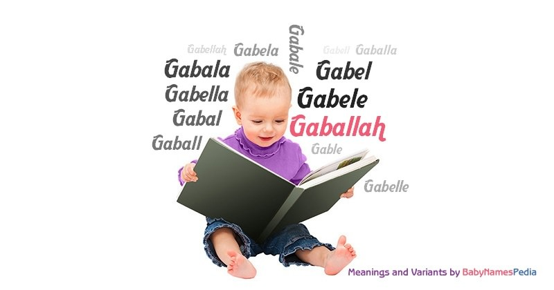 Meaning of the name Gaballah