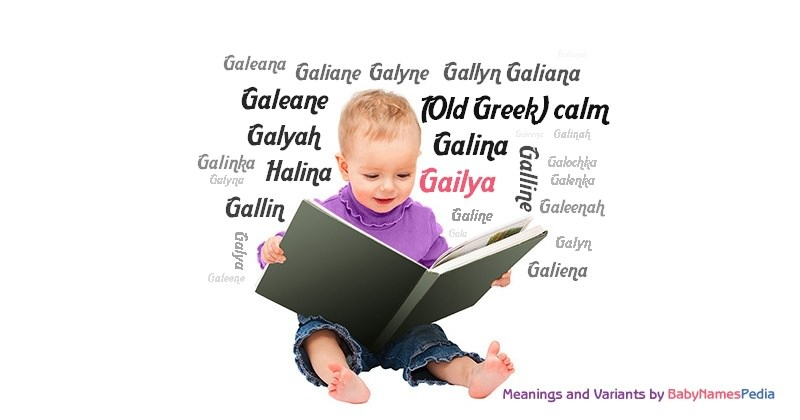 Meaning of the name Gailya