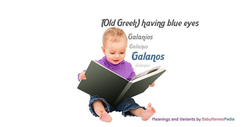 Meaning of the name Galanos