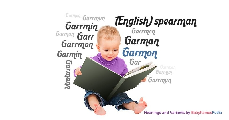 Meaning of the name Garmon