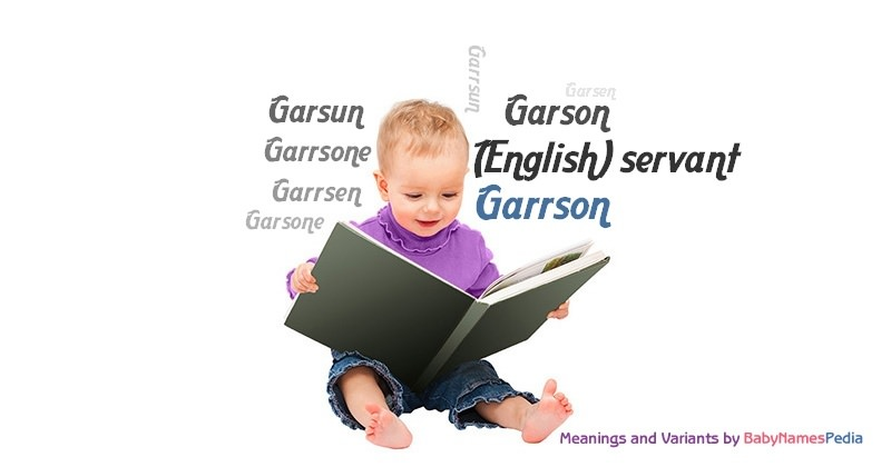 Meaning of the name Garrson