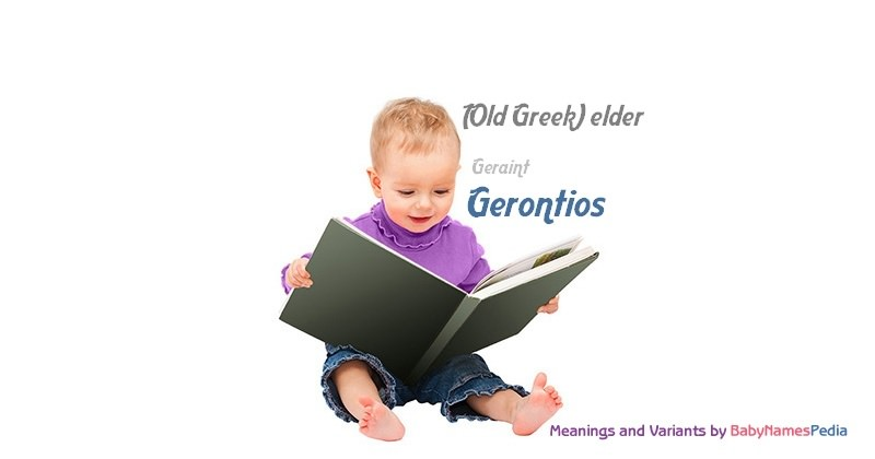 Meaning of the name Gerontios