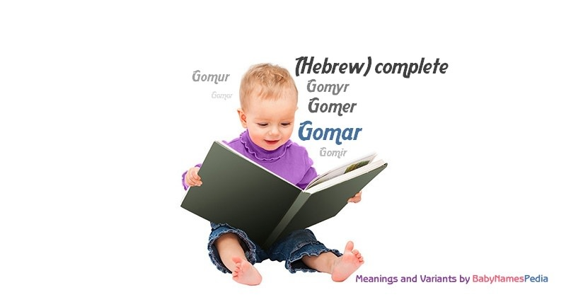 Meaning of the name Gomar