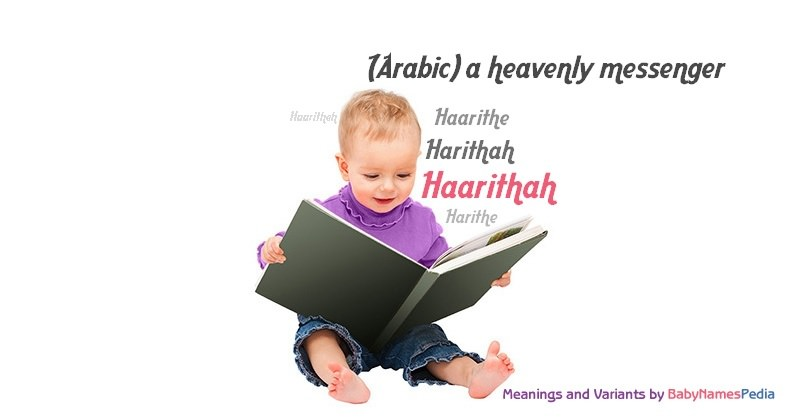 Meaning of the name Haarithah